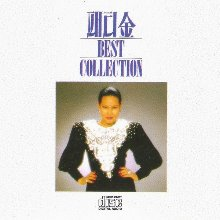 [중고CD] 패티김 / Best Collection